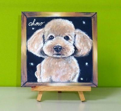 新チョークアート犬