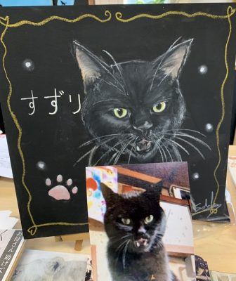動物アート工房animoさん チョークアート すずりちゃん