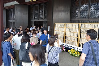 2019.7.21 動物慰霊祭大法要91