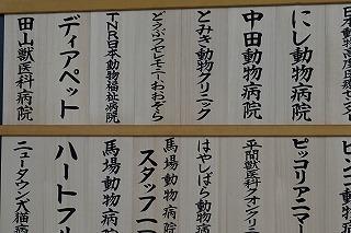 2019.7.21 動物慰霊祭大法要24