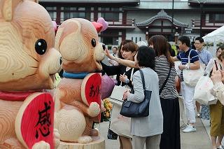 2019.7.21 動物慰霊祭大法要86