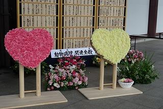 2019.7.21 動物慰霊祭大法要28