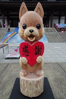 2019.7.21 動物慰霊祭大法要8