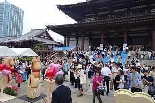 2019.7.21 動物慰霊祭大法要83