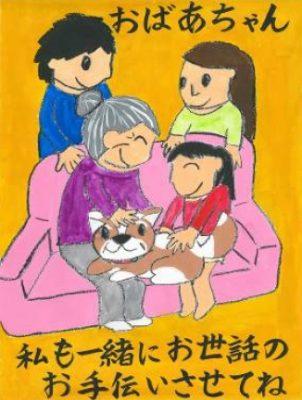 2019動物愛護週間ポスター5