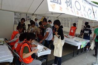 2019.9.14 中央行事フェスティバル東京都愛玩動物協会3