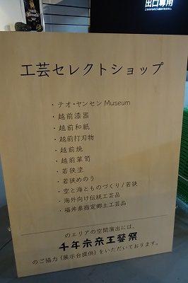 2019.10 テオ・ヤンセン展18