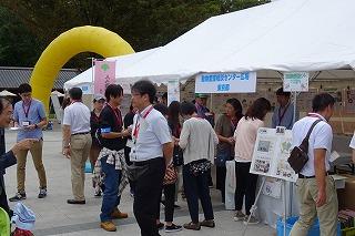 2019.9.14 中央行事フェスティバル12