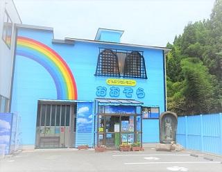建物 外観|福井ペット火葬ペット葬儀社おおぞら