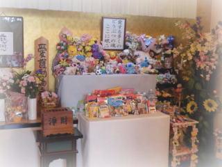 1万体以上が眠る共同納骨堂|福井ペット火葬ペット葬儀社おおぞら